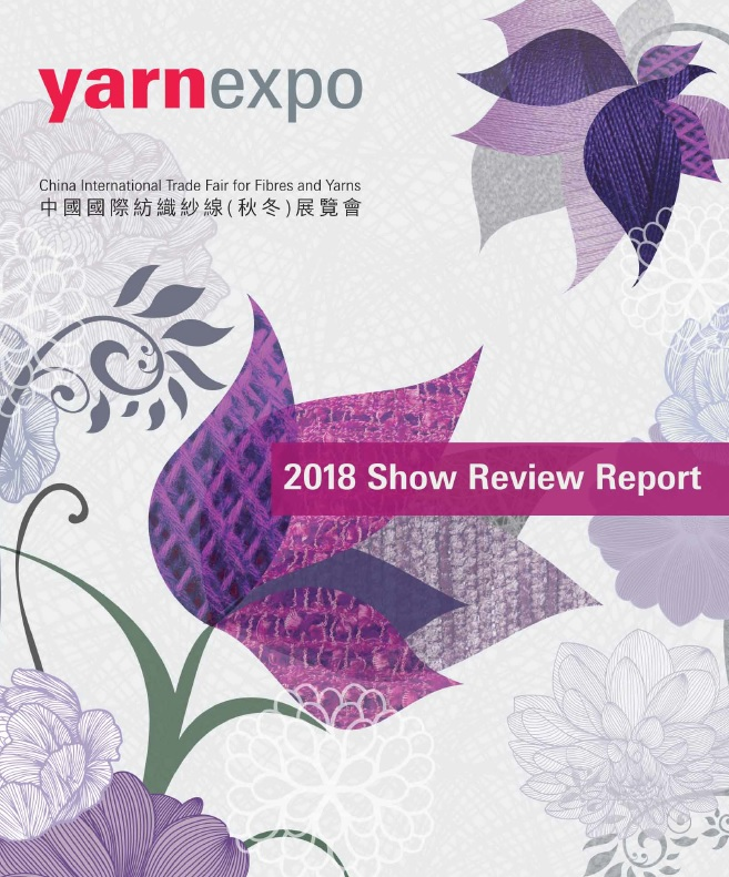 2018show-review